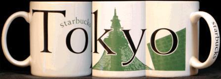 Starbucks City Mug Tokyo, 12 Oz