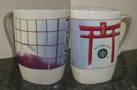Starbucks City Mug Yokota Air Base 1