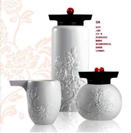 Starbucks City Mug LIULI Chinese tea set