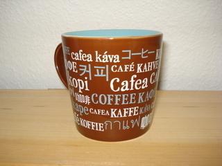 Starbucks káva