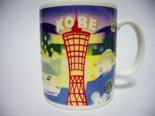 Starbucks City Mug Kobe