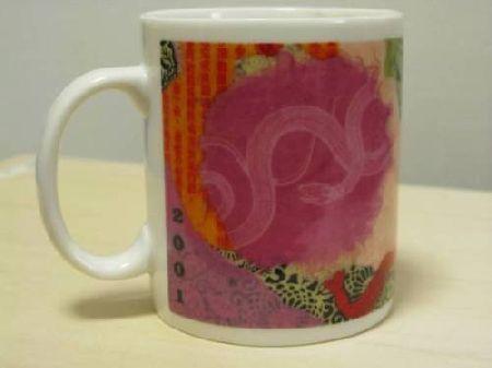 Starbucks City Mug Lunar New Year 2001, 14Oz