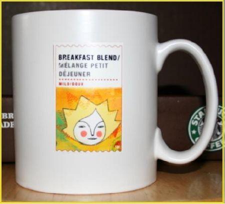 Starbucks City Mug 2010 Morning Blend