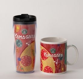 Starbucks City Mug Yamagata