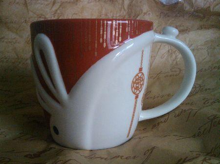 Starbucks City Mug 2011 Year of the Rabbit