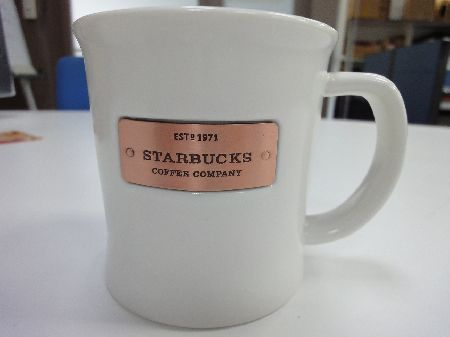 Starbucks City Mug Copper Plate Est ° 1971