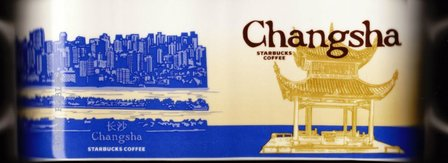 Starbucks City Mug Changsha - Aiwan Pavilion