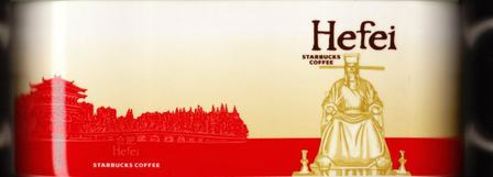 Starbucks City Mug Hefei - Bao Zheng Statue