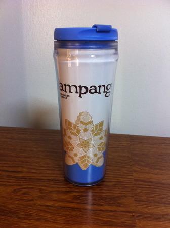 Starbucks City Mug Pampanga Icon Tumbler