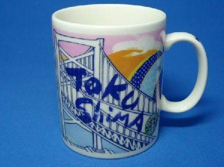 Starbucks City Mug Tokushima