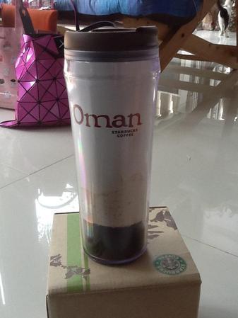 Starbucks City Mug Oman Icon Tumbler