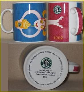 Starbucks City Mug Starbucks Coffee Japan Shareholders Meeting 2002