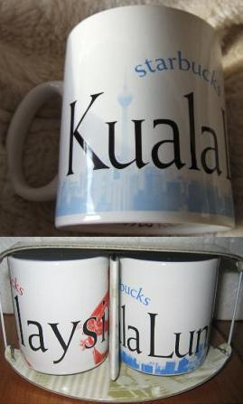 Starbucks City Mug Kuala Lumpur - Demitasse