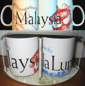 Starbucks City Mug Malaysia - Demitasse