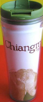 Starbucks City Mug Chiangmai Icon Tumbler