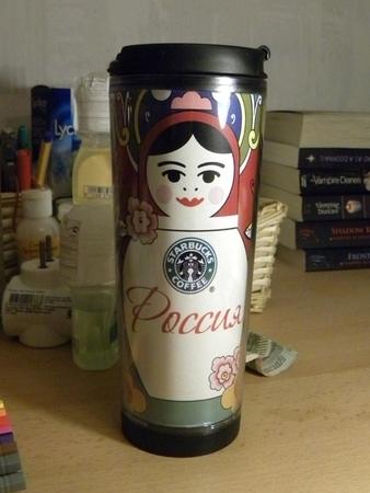 Starbucks City Mug Poccua Non-Icon Tumbler