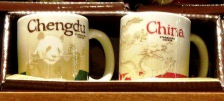 Starbucks City Mug Home of Giant Panda - Mini
