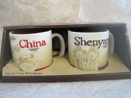 Starbucks City Mug Shenyang - Mini