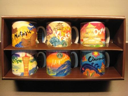 Starbucks City Mug West Japan Area Demi Set - Kobe