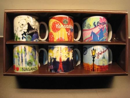 Starbucks City Mug East Japan Area Demi Set - Sendai