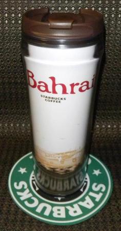 Starbucks City Mug Bahrain II Tumbler