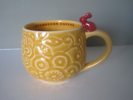 Starbucks City Mug Yellow Chinese Rabbit Mug