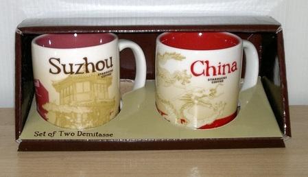 Starbucks City Mug Suzhou mini mug