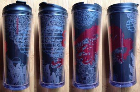 Starbucks City Mug Black Komodo Dragon Blend Tumbler