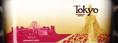 Starbucks City Mug Tokyo - The Tokyo Tower