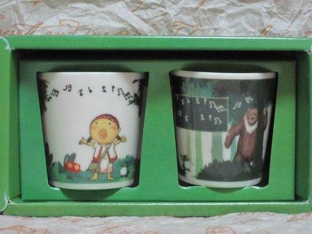 Starbucks City Mug Anai Espresso Shot 2006 (World Vision)