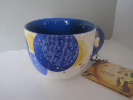 Starbucks City Mug Blue Harvest Moon Mug