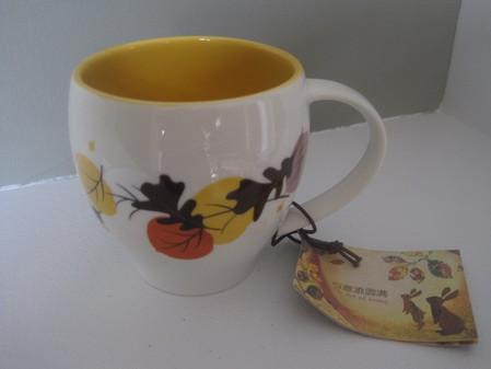 Starbucks City Mug Autumn Leaves