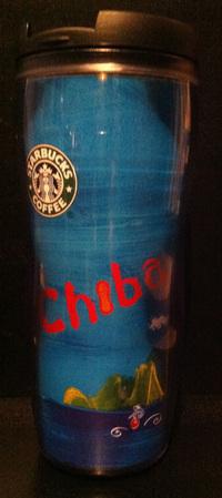 Starbucks City Mug Chiba