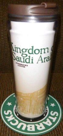 Starbucks City Mug Kingdom of Saudi Arabia