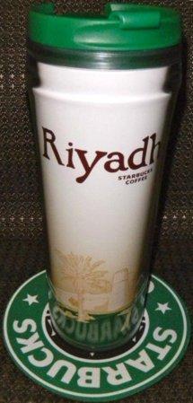 Starbucks City Mug Riyadh Tumbler