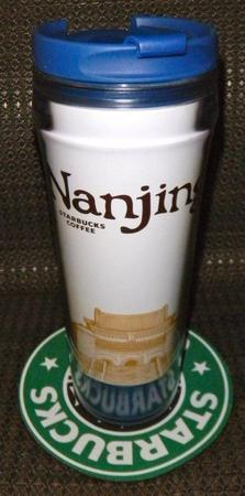 Starbucks City Mug Nanjing Thumbler