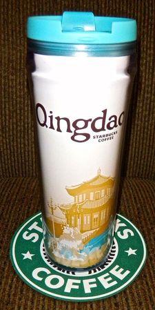 Starbucks City Mug Qingdao Tumbler
