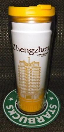 Starbucks City Mug Zhengzhou Tumbler