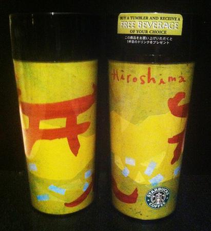 Starbucks City Mug Hiroshima tumbler