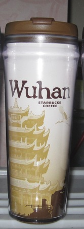 Starbucks City Mug Wuhan  Icon Tumbler