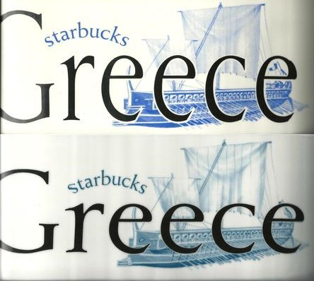 Starbucks City Mug Greece-Made in England 2002