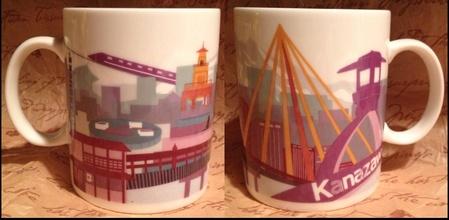 Starbucks City Mug 2012 Kanazawa II Mug