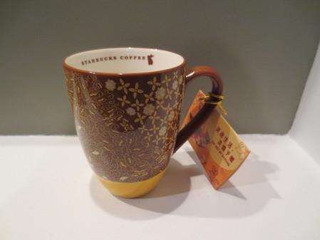 Starbucks City Mug Gold Mid Autumn Moon