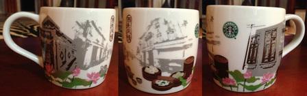 Starbucks City Mug XI GUAN FOLKWAY