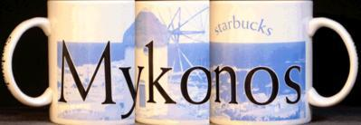 Starbucks City Mug Mykonos-Made by Rastal