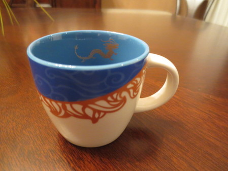 Starbucks City Mug Blue Year of the Dragon Demitasse