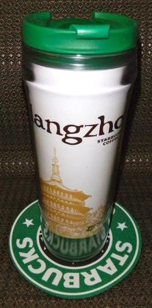 Starbucks City Mug Hangzhou