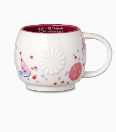 Starbucks City Mug Taiwan 15th Anniversary - white