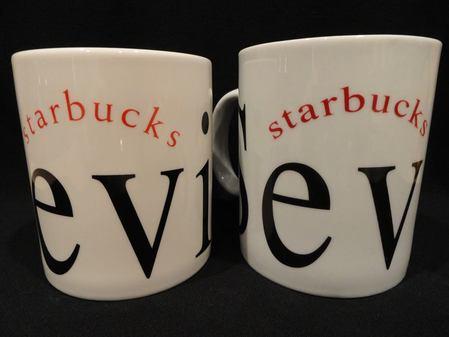 Starbucks City Mug Seville-Made in England, 2002