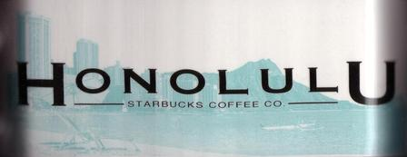 Starbucks City Mug Honolulu - Home of the Waikiki Beach 18 oz Mug